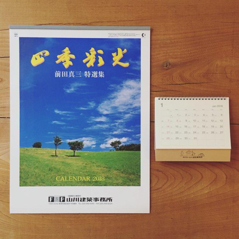 会社カレンダー
