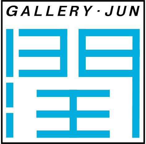 ギャラリー潤 ギャラジ Gallery Jun