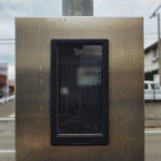 電気メーターボックス