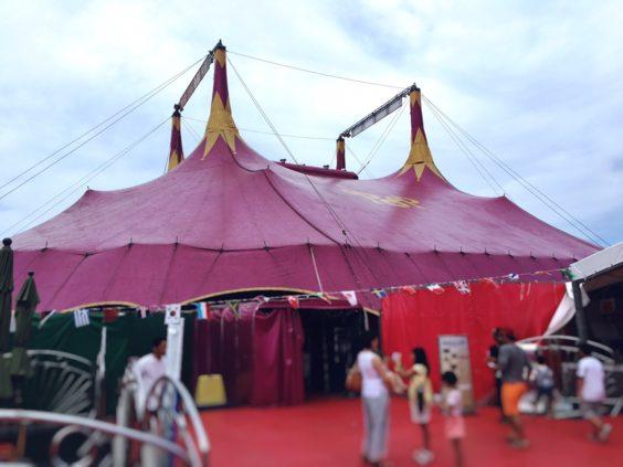 建築的に見ても面白いサーカスのテント