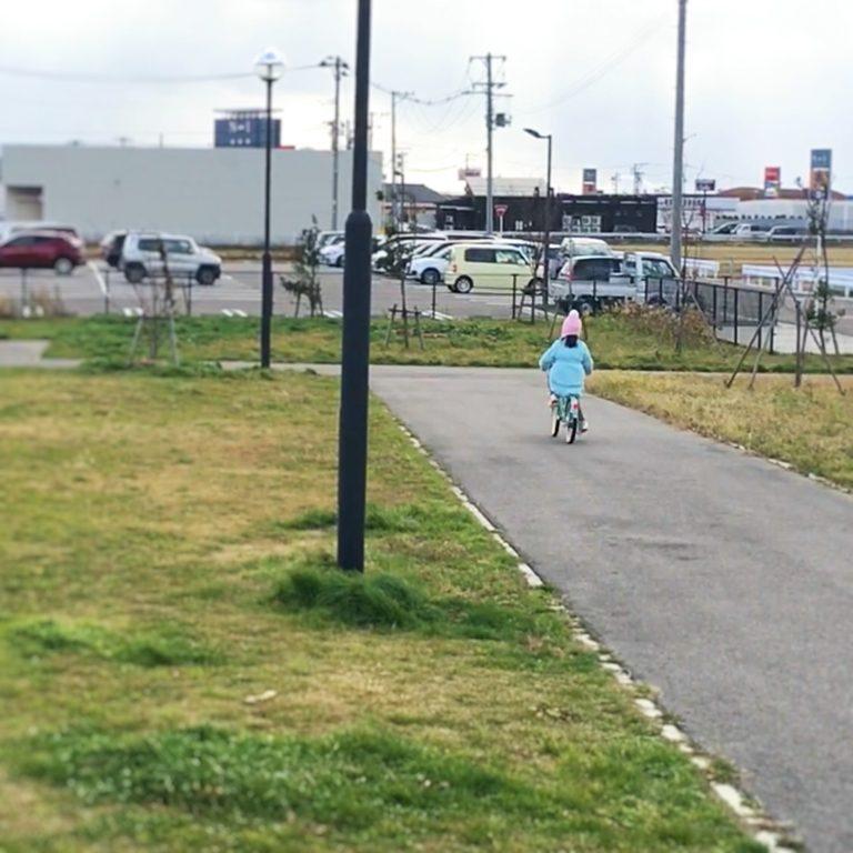 自転車乗れた!