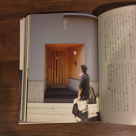 中村好文さんの普通の住宅・普通の別荘